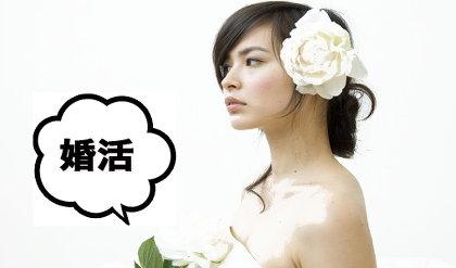 婚活を考える女性