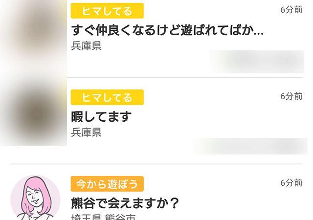 YYC口コミ4