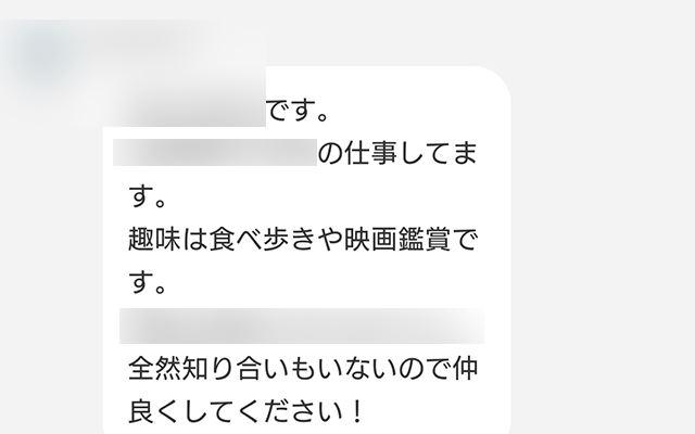 YYC口コミ14