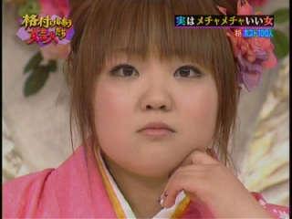 柳原可奈子 かわいい