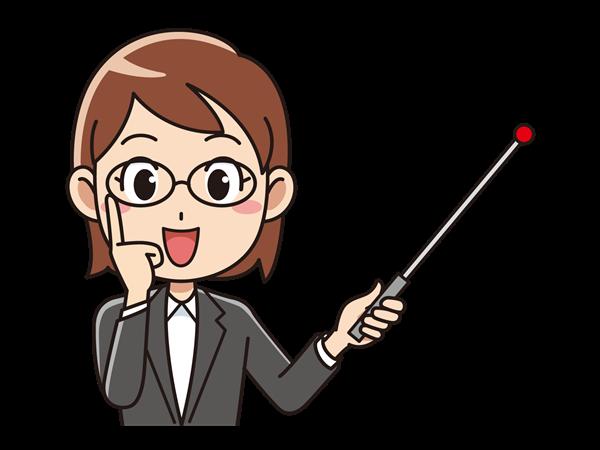 指示棒を持つ女性のイラスト