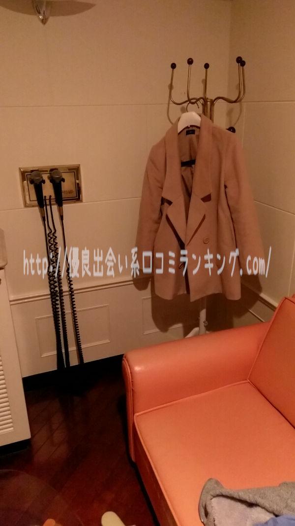 ラブホテル撮影 女の子のジャケット