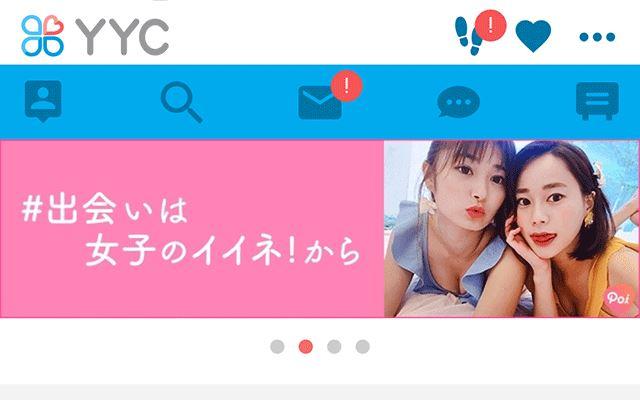YYC口コミ6